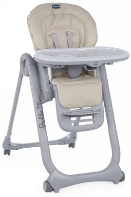 Chicco Magic Relax Beige